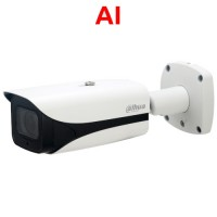Dahua - IPC-HFW5442E-ZE-2712 - 4 MP AI Starlight Мрежова IP Камера с Осветление до 50 м, 25 к/с @ 4 MP, Обектив 2.7 – 12 мм, Аудио, PoE, Onvif