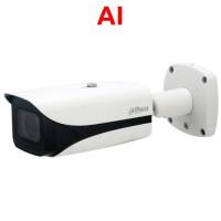 Dahua - IPC-HFW5541E-ZE-27135 - 5 MP AI Starlight Мрежова IP Камера с Осветление до 50 м, 20 к/с @ 5 MP, Обектив 2.7 - 13.5 мм, Аудио, PoE, Onvif