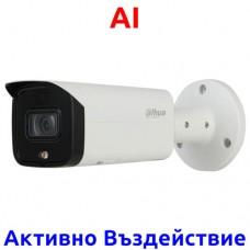 IPC-HFW5541T-AS-PV-0360B