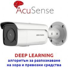 DS-2CD2T26G2-ISU/SL