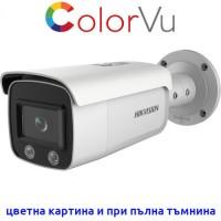 Hikvision - DS-2CD2T47G1-L - 4 MP ColorVu Мрежова IP Камера с Осветление до 30 м, 25 к/с @ 4 MP, Обектив 4 мм, PoE, Onvif
