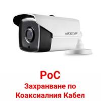 Hikvision - DS-2CE16D8T-IT3E - 2 Мегапикселова HD-TVI Камера за Външен Монтаж с Вградено IR Осветление до 40 м, 25 к/с @ 1080P, Обектив 3.6 мм, PoC (Захранване по Коаксиалния Кабел)