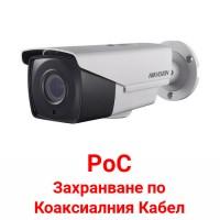 Hikvision - DS-2CE16D8T-IT3ZE - 2 Мегапикселова HD-TVI Камера за Външен Монтаж с Вградено IR Осветление до 40 м, 25 к/с @ 1080P, Обектив 2.8-12 мм, PoC (Захранване по Коаксиалния Кабел)