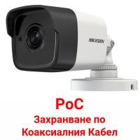 Hikvision - DS-2CE16D8T-ITE - 2 Мегапикселова HD-TVI Камера за Външен Монтаж с Вградено IR Осветление до 20 м, 25 к/с @ 1080P, Обектив 3.6 мм, PoC (Захранване по Коаксиалния Кабел)
