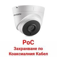 Hikvision - DS-2CE56D8T-IT3E - 2 Мегапикселова HD-TVI Камера за Външен Монтаж с Вградено IR Осветление до 40 м, 25 к/с @ 1080P, Обектив 3.6 мм, PoC (Захранване по Коаксиалния Кабел)