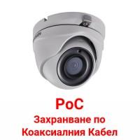 Hikvision - DS-2CE56D8T-ITME - 2 Мегапикселова HD-TVI Камера за Външен Монтаж с Вградено IR Осветление до 20 м, 25 к/с @ 1080P, Обектив 2.8 мм, PoC (Захранване по Коаксиалния Кабел)