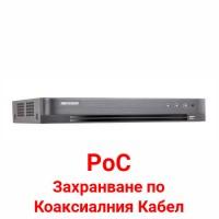 Hikvision - DS-7204HQHI-K1/P/A - 4 Канален Видеорекордер DVR с Поддръжка на HD-TVI, HD-CVI, AHD, CVBS или IP Камери + 1 IP Камера, 60 кад/сек @ 1080P или 100 кад/сек @ 720P, H.265+, PoC (Захранване по Коаксиалния Кабел)