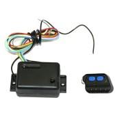 БСМ - HELP5 - Модул за Дистанционно Управление с 2 Релейни Изхода + 1 Дистанционнo Управлениe