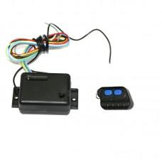 БСМ - HELP4 - Модул за Дистанционно Управление с 1 Реле, 15 А + 1 Дистанционнo Управлениe