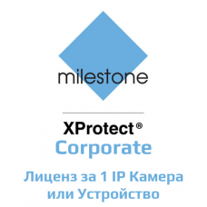 XPCODL