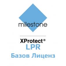 XPLPRBL