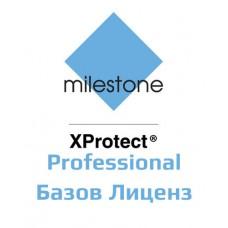 XPPBL