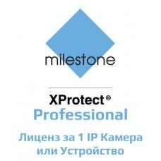 XPPCL