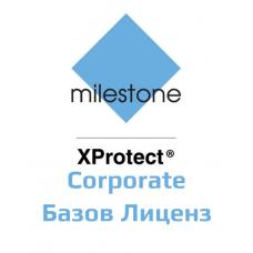 Milestone - XProtect Corporate