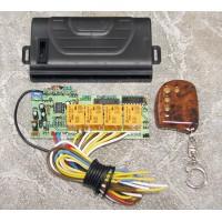 БСМ - HELP6 - Модул за Дистанционно Управление с 4 Релейни Изхода + 1 Дистанционнo Управлениe