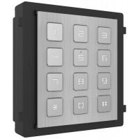 Hikvision - DS-KD-KP/S - Видеодомофонен Модул с Клавиатура от Неръждаема Стомана