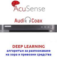 Hikvision - iDS-7208HUHI-M2/S - 8 Канален AcuSense Видеорекордер DVR с DEEP LEARNING Алгоритъм с Поддръжка на HD-TVI, HDCVI, AHD, CVBS и IP Камери + 8 IP Камери, (до 8 MP), 64 кад/сек @ 8 MP / 4K, 200 кад/сек @ 1080P / 720P, AoC (Audio Over Coaxial)