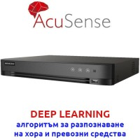 Hikvision - iDS-7216HQHI-M1/FA/A - 16 Канален AcuSense Видеорекордер DVR с DEEP LEARNING Алгоритъм с Поддръжка на HD-TVI, HDCVI, AHD, CVBS и IP Камери + 2 IP Камери, 240 к/с @ 4 MP lite / 1080P