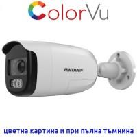Hikvision - DS-2CE12DFT-PIRXOF - 2 MP 4 в 1, HD-TVI / HDCVI / AHD / CVBS ColorVu Камера с Осветление до 40 м, PIR Сензор, Алармена Сирена и Лампа, 25 к/с @ 1080P, Обектив 3.6 мм