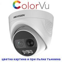 Hikvision - DS-2CE72DFT-PIRXOF - 2 MP 4 в 1, HD-TVI / HDCVI / AHD / CVBS ColorVu Камера с Осветление до 20 м, PIR Сензор, Алармена Сирена и Лампа, 25 к/с @ 1080P, Обектив 3.6 мм